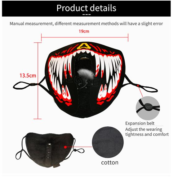 Huihang el mask supplier for bar-2