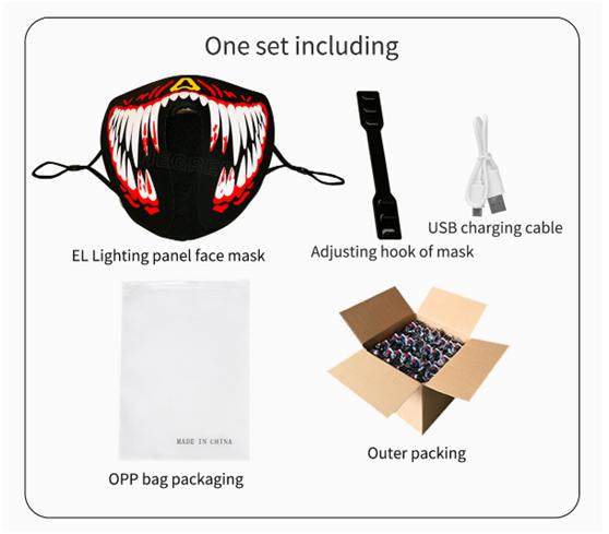 Huihang el mask supplier for bar-4