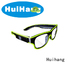 Huihang cool light up el wire glasses for party