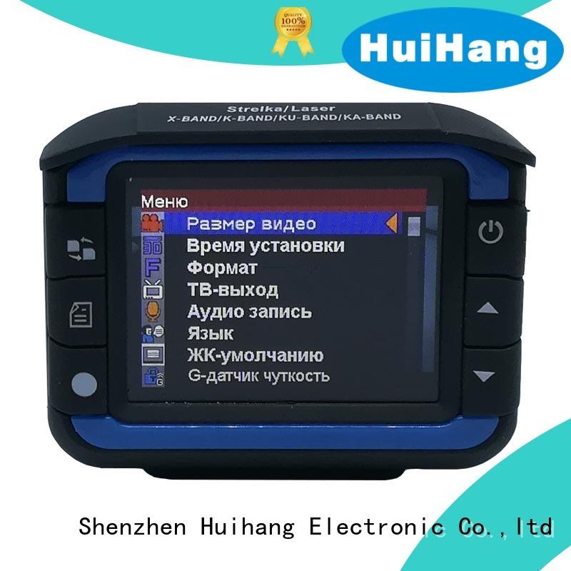 car dash camera grab now Huihang