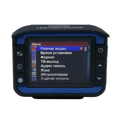 3 in 1 Car DVR with radar detector + GPS,dual camera dash cam