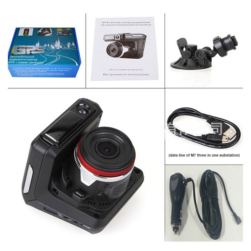 Huihang car dash camera overseas-2