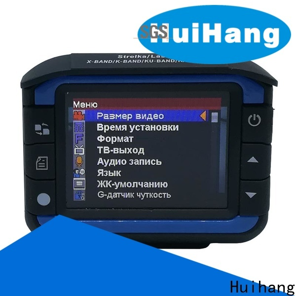 Huihang best car camera grab now