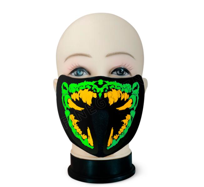Huihang cool el panel mask vendor for club-1