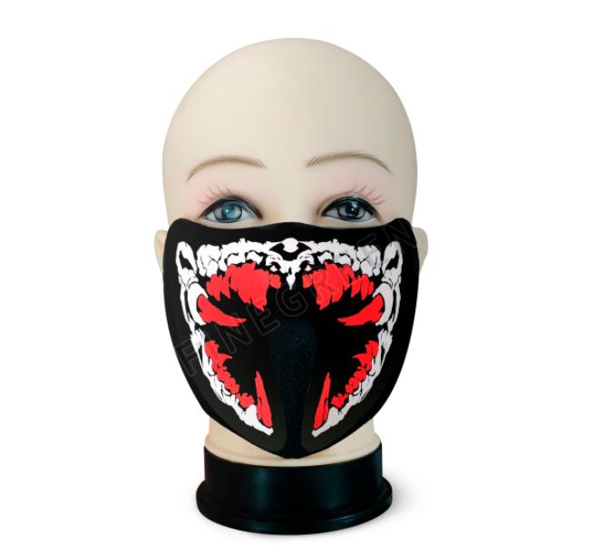 fashion design led mask marketing for sport meeting-1