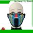 Huihang el mask order now for club