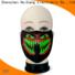 Huihang el panel mask order now for bar