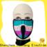 Huihang shine el mask order now for concert