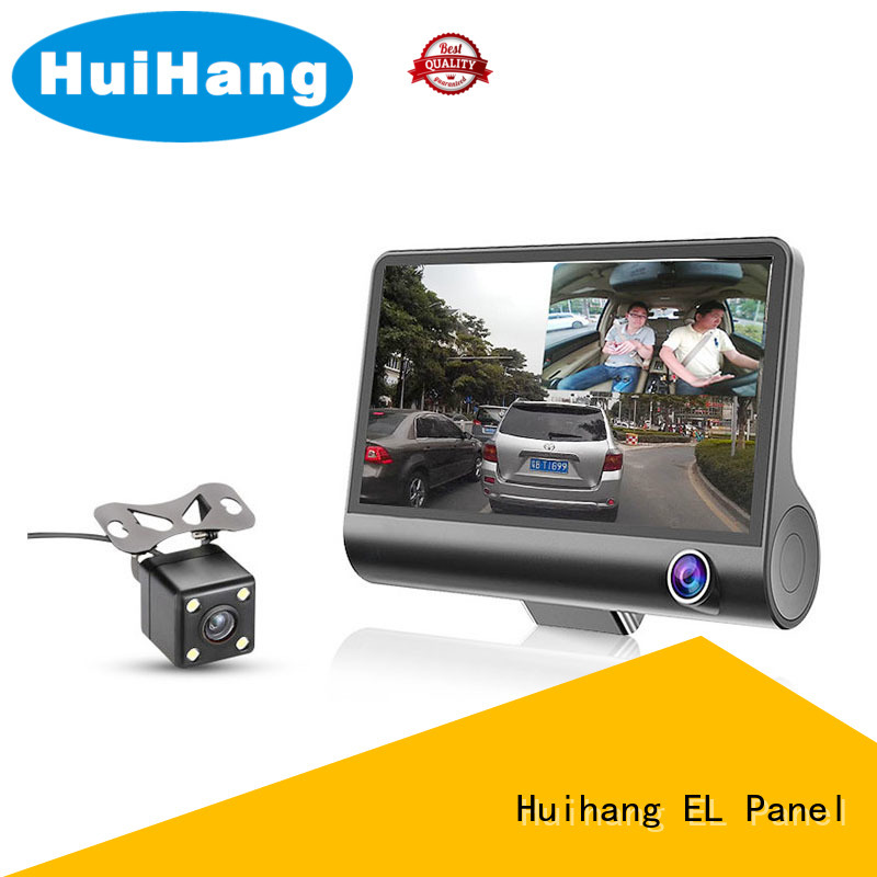 Huihang car video camera grab now