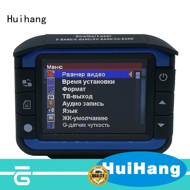 Huihang best car camera vendor